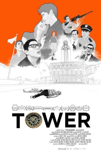 tower-doc-poster-02